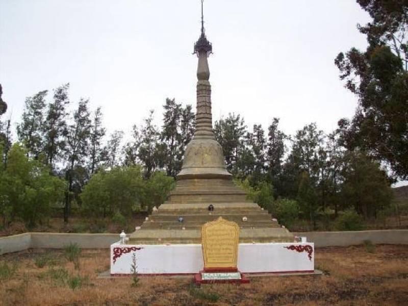 Kaba-Aye World Peace Pagoda